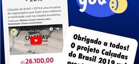 Campanha Calçadas do Brasil 2019: meta atingida!