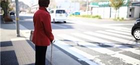 No Japão, apenas 23% param para o pedestre em faixas sem semáforo