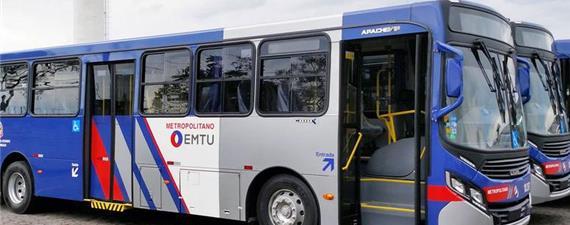 Projeto de lei que extingue a EMTU é ilegal, alerta Idec
