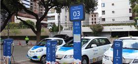Fortaleza ganha centro de pesquisa em mobilidade elétrica