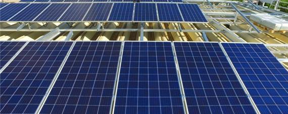 Estação do Metrô-DF começa a funcionar com energia solar