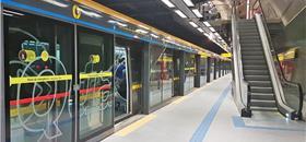 Linhas mais antigas do Metrô de SP ganharão portas nas plataformas