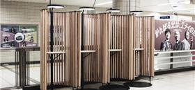 Metrô de Tóquio cria espaços de trabalhos nas estações