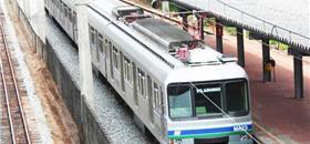 Ministério das Cidades cancela liberação de R$ 15 bi para 55 projetos de mobilidade