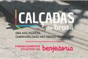 O Mobilize Brasil precisa do seu apoio!
