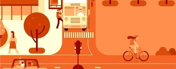 Webinar: Para onde vamos? Como destravar a Política de Mobilidade?