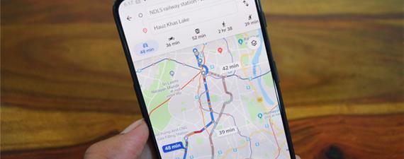 Google Maps irá avisar quando o ônibus ou metrô estiver lotado