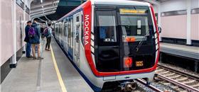 Novos trens do Metrô de Moscou terão sistemas de descontaminação