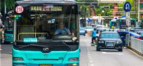 Shenzhen, na China, a 1ª cidade a ter 100% dos ônibus e táxis elétricos