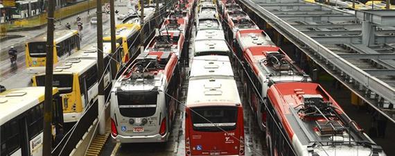 Consulta Pública: Plano Setorial de Transportes Terrestres
