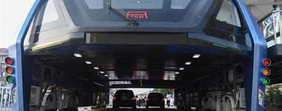 Ponto final para o superônibus elevado chinês?
