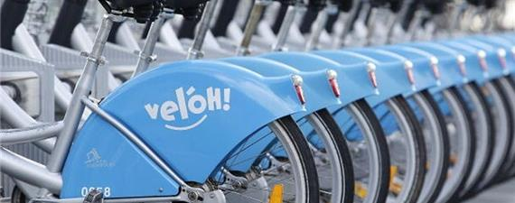 Luxemburgo terá rede de bicicletas elétricas em julho