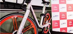 Empresa chinesa de bike-sharing vai operar em cidade do Japão