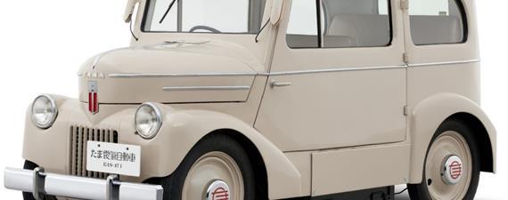 Como os carros elétricos evoluíram em 70 anos