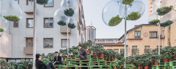 Acupuntura urbana: intervenções que requalificam espaços públicos