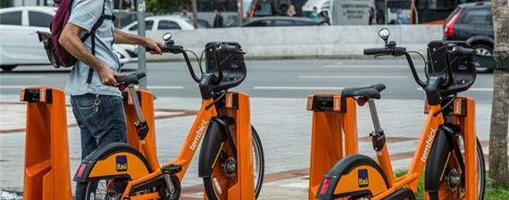 Bikes do sistema Itaú terão tarifa zero em dias de jogos do Brasil