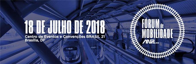 Fórum de Mobilidade ANPTrilhos (Brasília-DF)