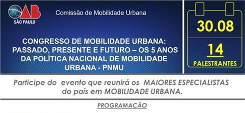 Congresso de Mobilidade Urbana: Os 5 anos da PNMU