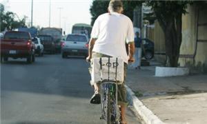 45% aderiram à bicicleta como meio de locomoção p