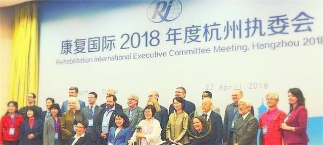 Abertura da Reunião do RI
