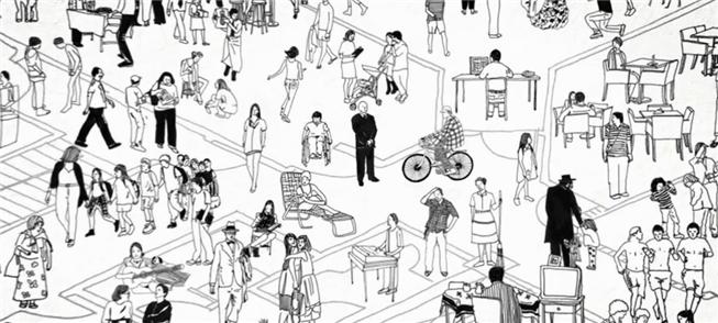 Associação sai em defesa de cidades mais humanas
