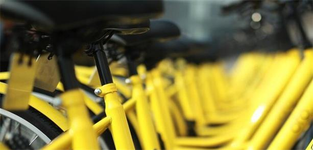 Banco de dados diz onde estão as bikes públicas ma