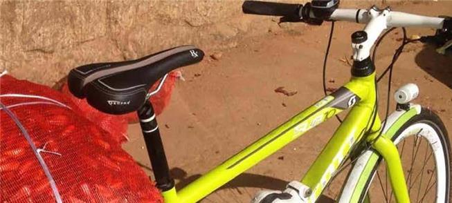 Bicicleta eletroassistida para cargav