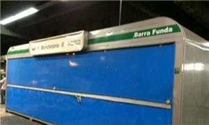 Bicicletário fechado na estação Barra Funda do met