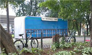 Bicicletário fechado na estação Santana do metrô