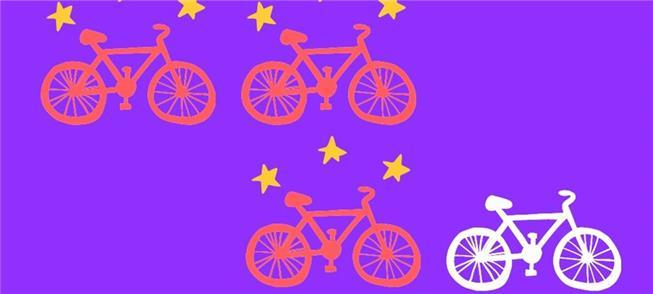 Bike sharing, um mercado em  franca expansão