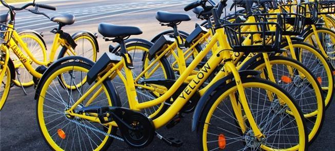 Bikes amarelas foram retiradas das ruas em 2020