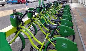 Bikes compartilhadas chegam a Goiânia em dezembro