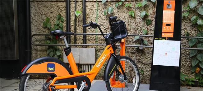 Bikes públicas: novo sistema deve operar já no pró