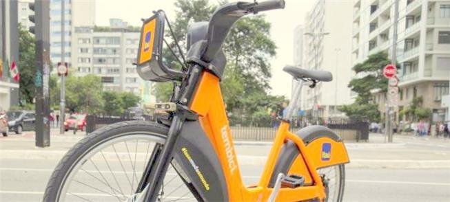 BikeSampa, agora com pedal assistido