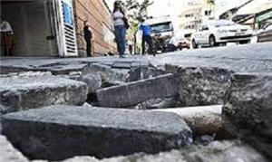 Calçada em São Paulo