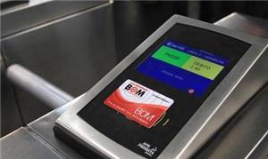 Cartão BOM passará a funcionar como cartão de débi