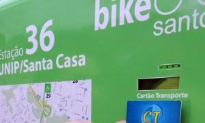Cartão deve ser cadastrado no site do Bike Santos