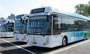 China lança ônibus elétrico