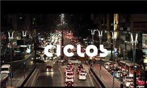 Ciclos, documentário que estreia esta semana em se