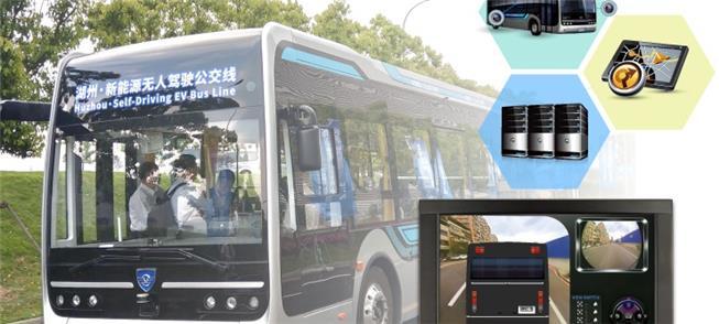 Desde 2018, o EV Bus é testado na cidade de Huzhou