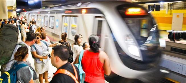 Estação da Linha do metrô carioca
