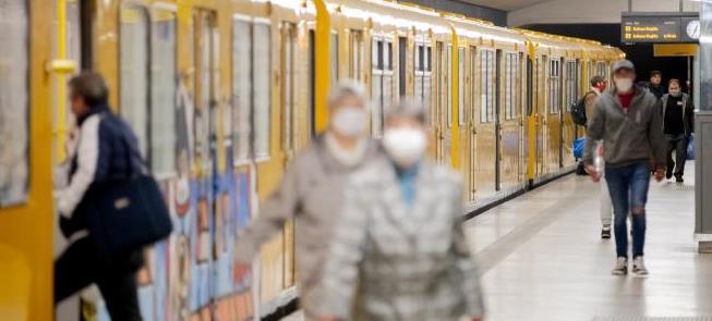 Estação do metrô Amrumer Strasse, em Berlim