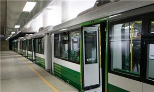 Estação do metrô de Fortaleza em operação