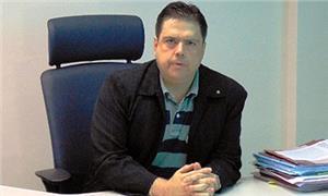 Geraldo Henrique Ramos Guima