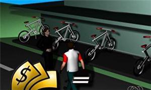 Goiânia terá estações de aluguel de bicicletas
