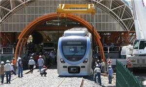 Metrô Bahia