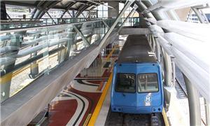 Metrô do Rio de Janeiro em operação
