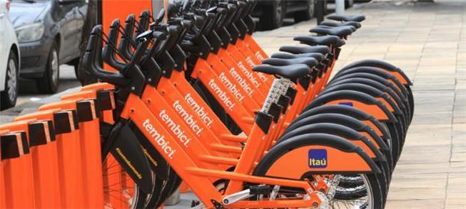 Nova estação da Bike PE em Recife