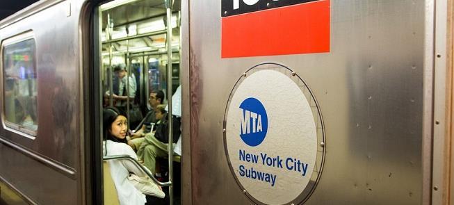 NY pode ter pedágio urbano para bancar expansão do
