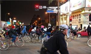 O objetivo é trazer mais ciclistas para as zonas c